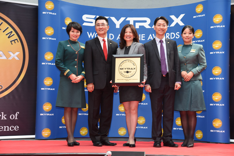 World's Best Airline Cabin Cleanliness:EVA Air