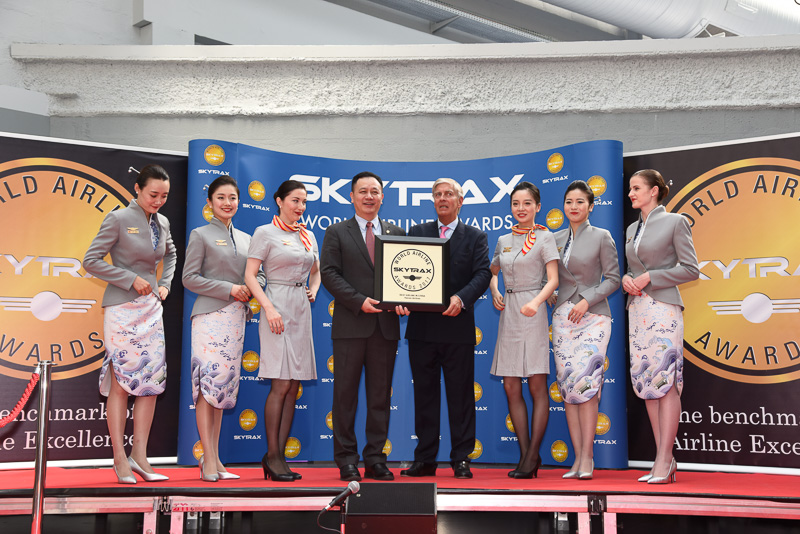 Best Airline in China:Hainan Airlines