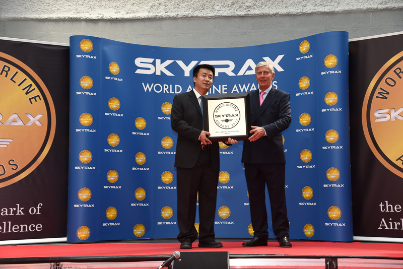 Best Low-Cost Airline in China:West Air