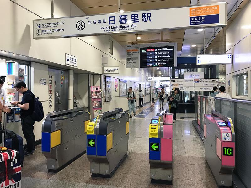 1日500円で乗り放題の「下町日和きっぷ」。今回は京成日暮里駅で購入しました