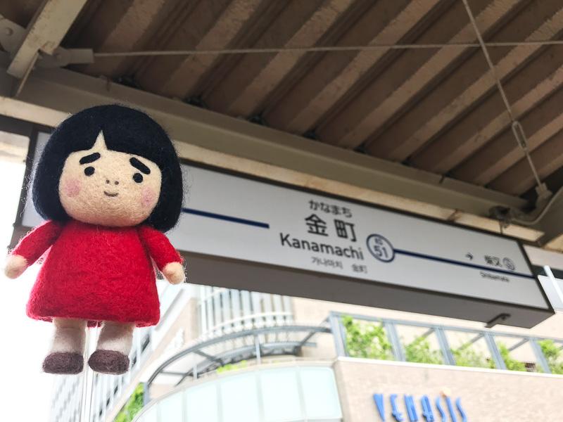 金町駅に到着