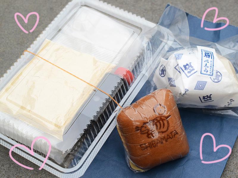 「い志い」は下町日和きっぷ提示で優待あり。1000円以上お買上げで粗品が進呈されます。訪問時はご飯にかけるゆかりでした