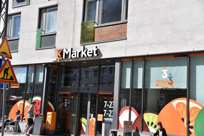 クラリオンホテル ヘルシンキから徒歩1分の所にある「Kスーパーマーケット」