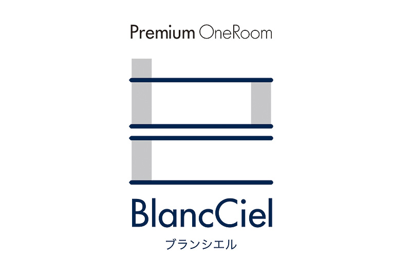 ANAファシリティーズがマイル付与やツアー割引特典のある賃貸マンションブランド「BlancCiel」を展開