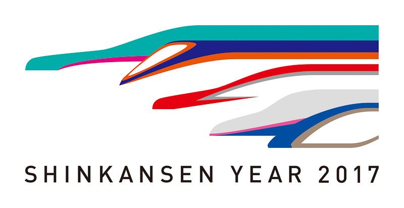 JR東日本は「新幹線 YEAR2017」の一環で東京駅~長野駅の北陸新幹線が半額になるなどのキャンペーンを実施する