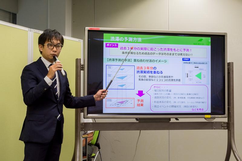 東日本高速道路株式会社 関東支社 交通技術課 外山敬祐氏