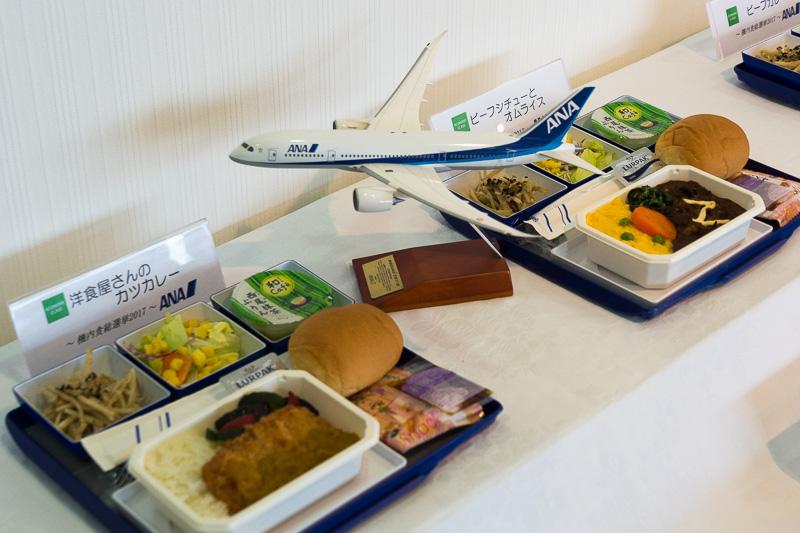 ANAの「機内食総選挙2017」。2017年は初めてセントレアと関空でも試食会を開催