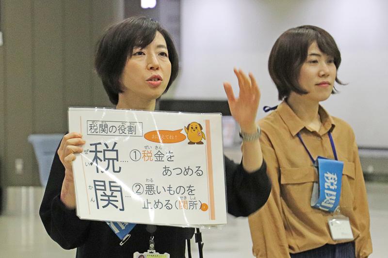 成田税関の皆葉氏が税関は「税金を集め、わるいものを止める関所」であると解説