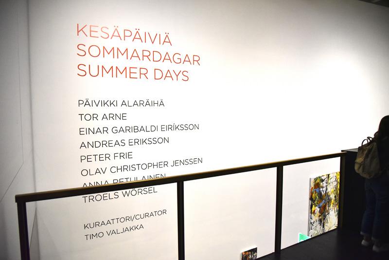 夏をテーマにアーティストの思いが込められた作品が並ぶ「SUMMER DAYS」