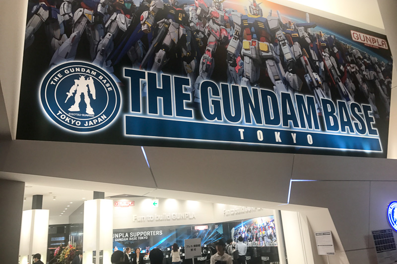 8月19日に「THE GUNDAM BASE TOKYO(ガンダムベース東京)」がオープンする