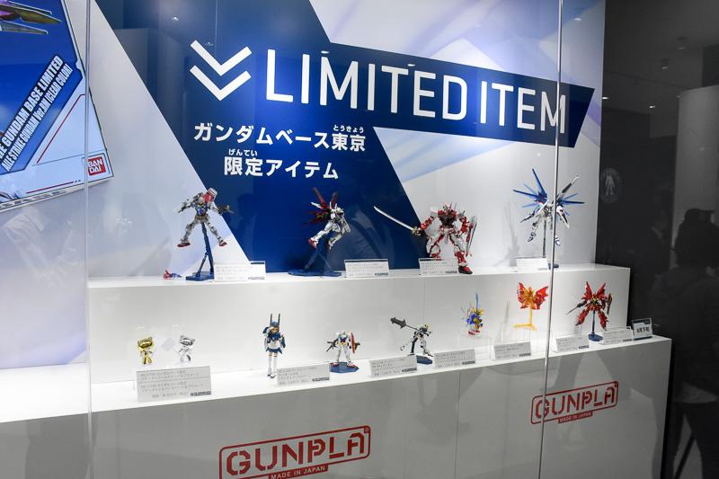 現在販売中のガンダムベース東京限定アイテムも