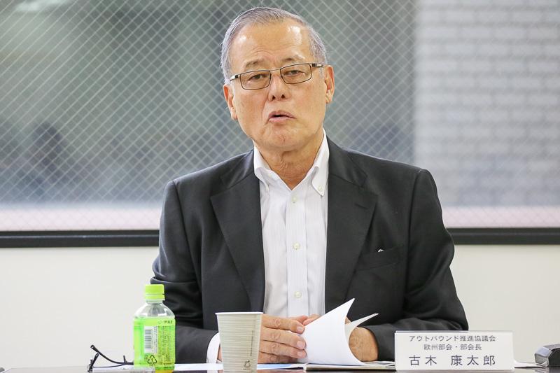 一般社団法人日本旅行業協会 アウトバウンド促進協議会 欧州部会 部会長 古木康太郎氏