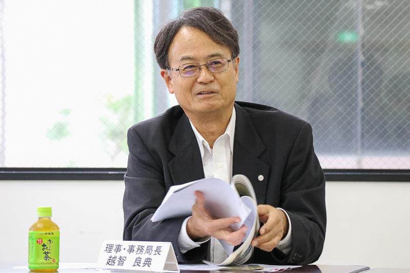 一般社団法人日本旅行業協会 理事・事務局長 越智良典氏