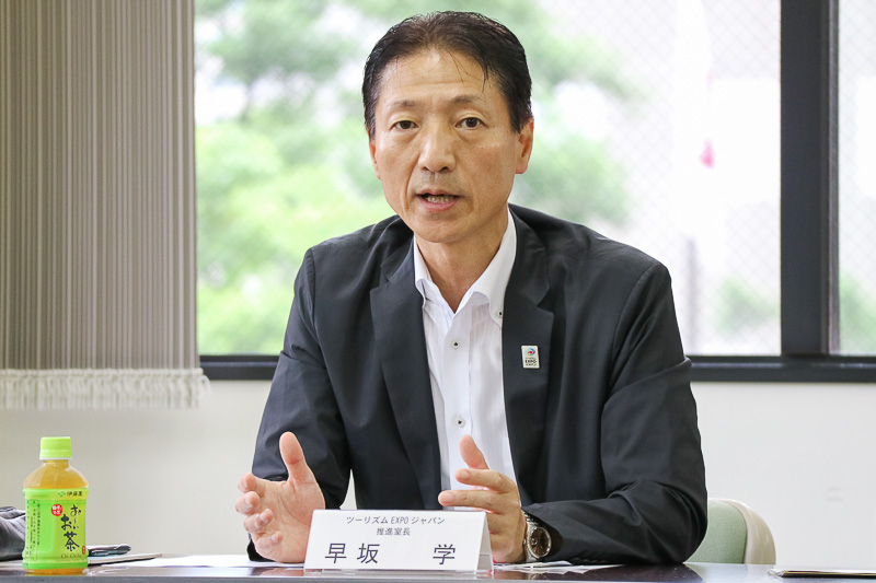 一般社団法人日本旅行業協会 ツーリズムEXPOジャパン推進室 室長 早坂学氏
