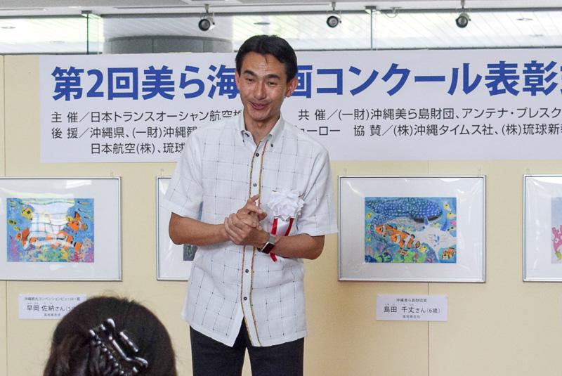 日本トランスオーシャン航空株式会社 代表取締役社長 丸川潔氏