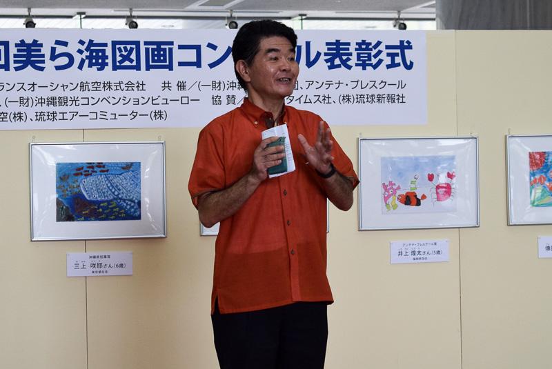 日本トランスオーシャン航空株式会社 取締役執行役員 金城清典氏