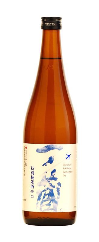 ANAオリジナルラベルの「一ノ蔵 特別純米酒 辛口」