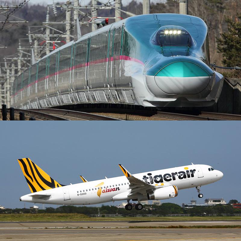 JR東日本とタイガーエア台湾が連携して「航空+鉄道」の立体観光型商品を台湾で発売