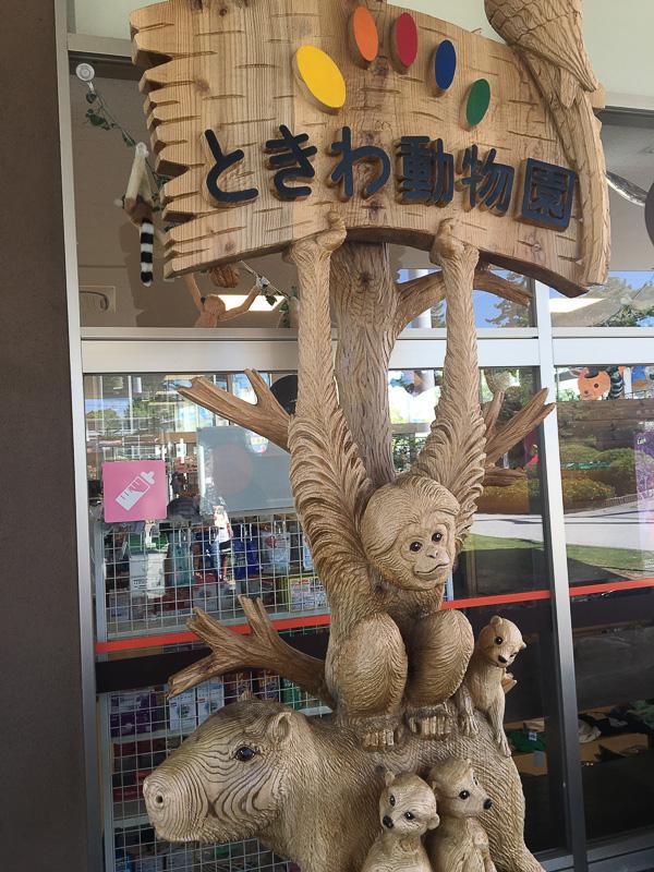 木の彫り物がすごい!