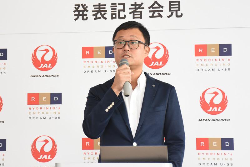 日本航空株式会社 商品・サービス企画本部 開発部 綱島寛哲氏