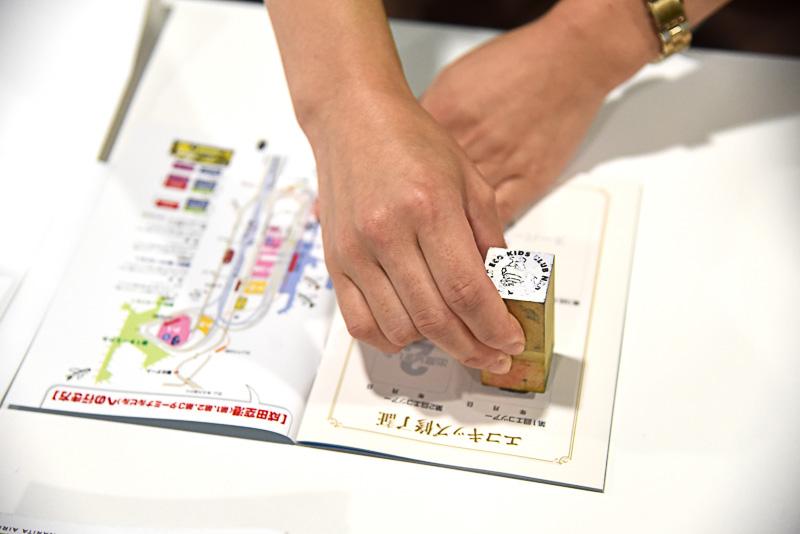 「成田空港エコキッズ・クラブパスポート」の「エコキッズ修了証」ページにはんこをもらう