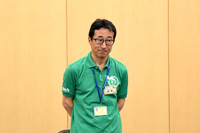 成田国際空港株式会社 共生・用地部門地域共生部所属 田所氏