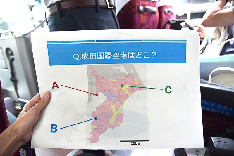 バスに乗り込みデルタ航空格納庫へ。車中では「成田国際空港はどこ?」や「飛行機がよく見える丘。成田空港周辺に何カ所ある?」など基本情報にまつわるクイズを出題
