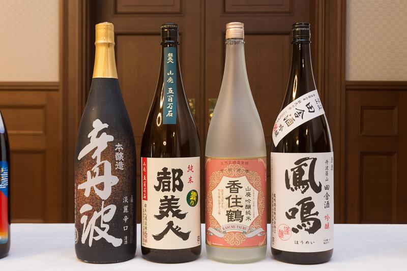 羽田空港 国際線 ANA LOUNGEで2017年11月提供の國酒