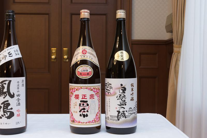 関西国際空港 国際線 ANA LOUNGEで2017年9月~11月提供の國酒