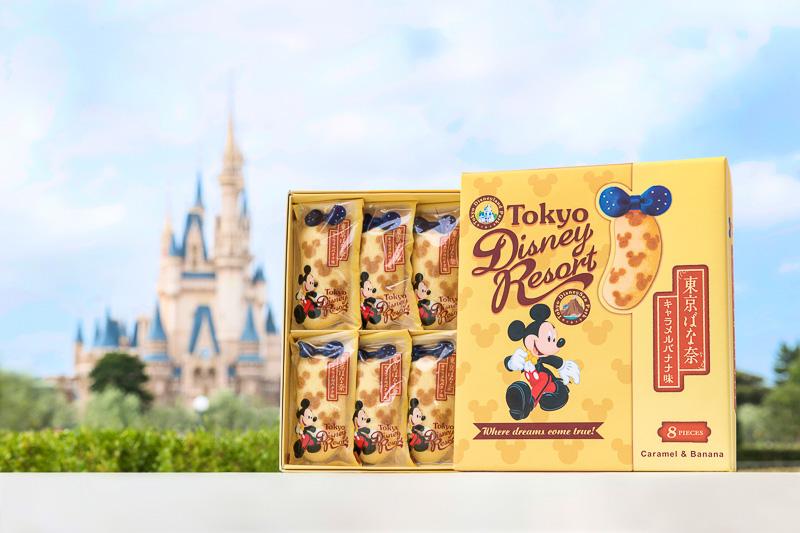 東京ディズニーリゾート限定の「東京ばな奈」を9月1日発売した
