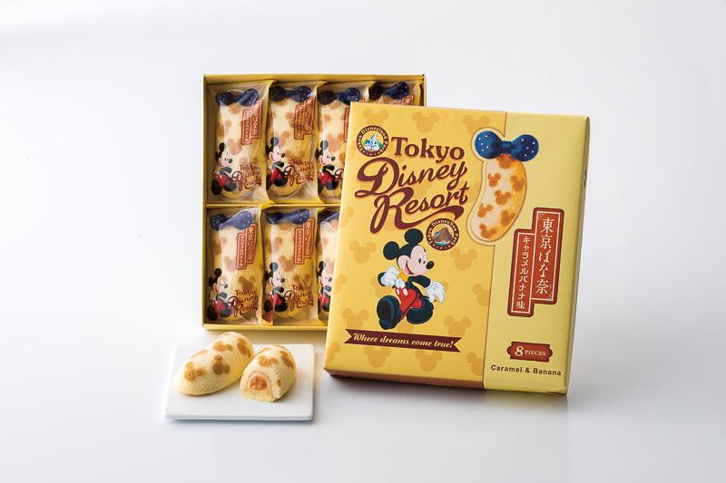 東京ディズニーリゾート限定の「東京ばな奈」は8個入りで1300円