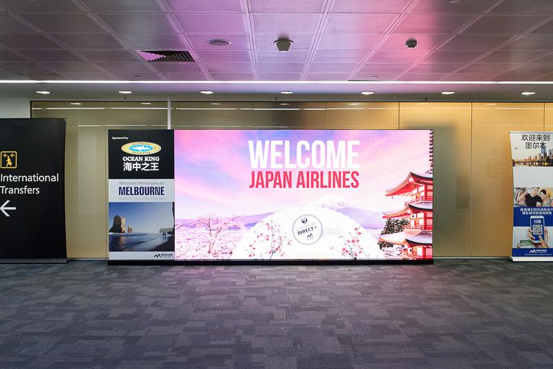 飛行機を降り、メルボルン空港内に入ると、大型の電光掲示板で歓迎された