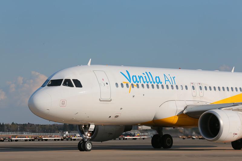 バニラエアは、個人向け回数券型航空券「バニラエア往復回数券」を9月7日16時に量限定で発売する