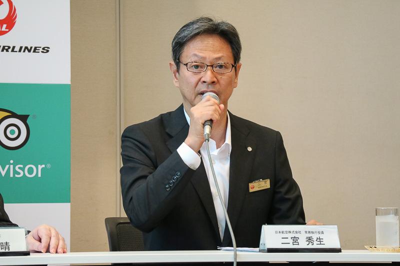 日本航空株式会社 常務執行役員 旅客販売統括本部長・国内旅客販売本部長 二宮秀生氏