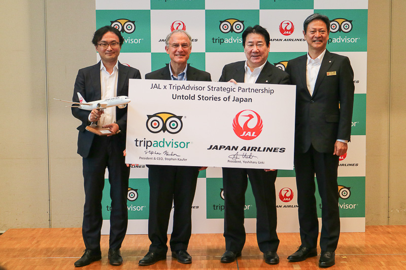 JALとトリップアドバイザーは、海外に向けて訪日観光需要を喚起する日本特集サイト「Untold Stories of Japan」を、10月中旬公開する