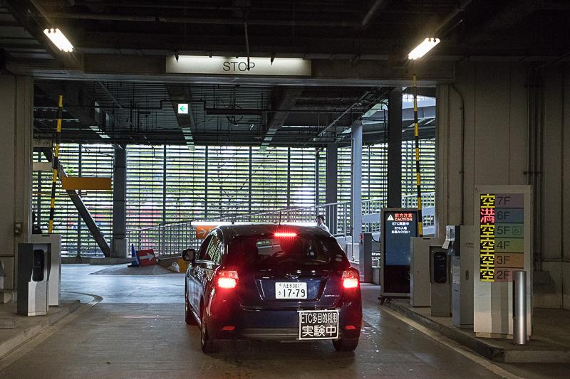 NEXCO中日本は9月12日、駐車料金のETCカード決済に向けた実証実験を実施した