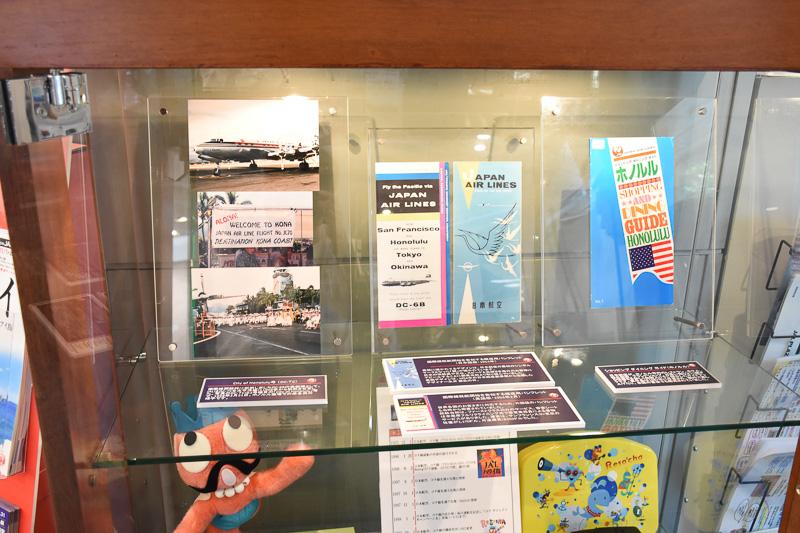 上段に並ぶのは当時の販促パンフレットや就航時の写真