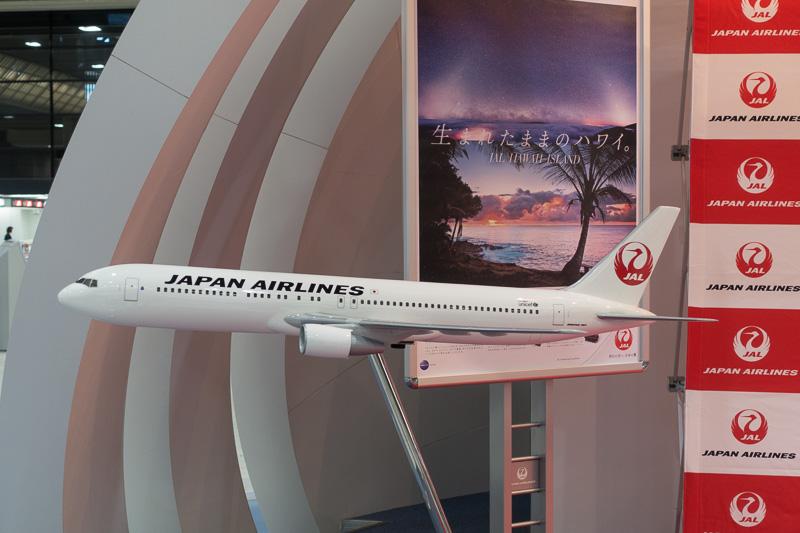 成田~コナ線の使用機材は、SKY SUITE IIやSKY WIDER IIを備えたSS6