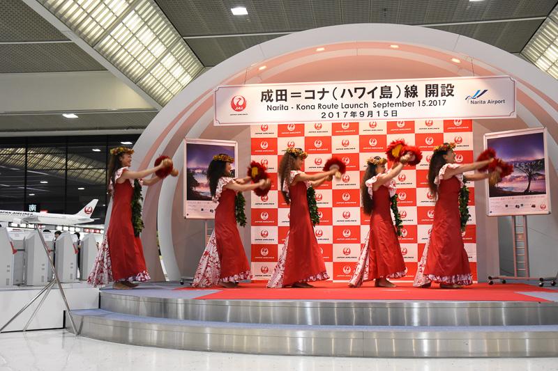 フラダンスは日本フラダンス協会が披露