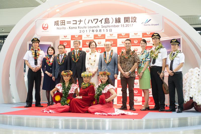 成田空港第2ターミナル スカイリウムで開催された「JAL 成田~コナ(ハワイ島)線開設記念セレモニー」