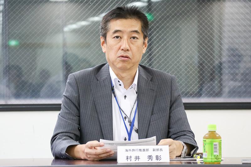 一般社団法人日本旅行業協会 海外旅行推進部 副部長 村井秀彰氏
