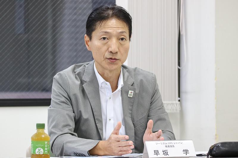 一般社団法人日本旅行業協会 ツーリズムEXPOジャパン推進室・室長 早坂学氏