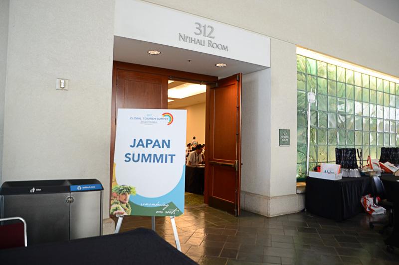 9月20日に日本の旅行業者を対象に「ジャパンサミット」が開催された