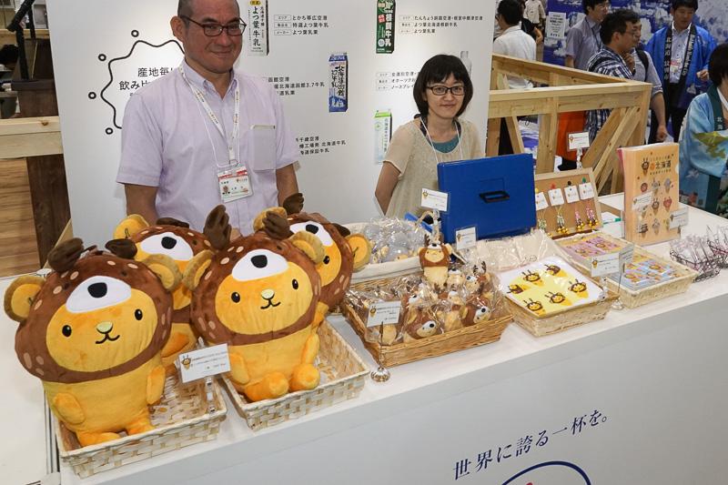 北海道観光PRキャラクターエゾナキウサギのキュンちゃんグッズ販売