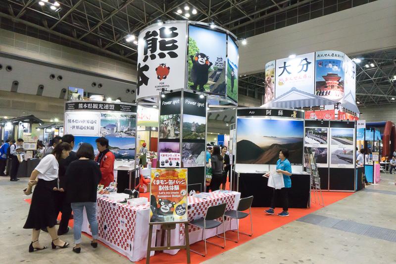 九州関連がまとまる近辺。熊本と福岡ブースが見える