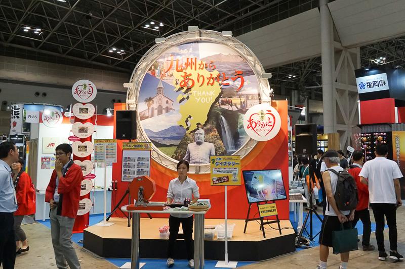 「九州からありがとう」と掲げる、九州観光推進機構のブース