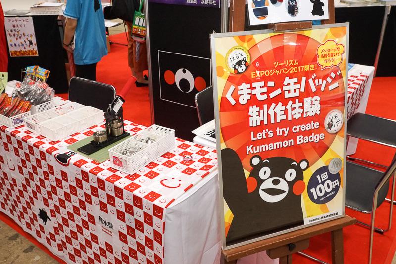熊本県ブースのくまモン缶バッジ制作体験は1回100円