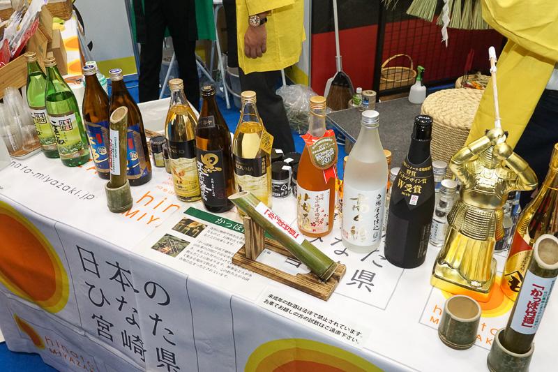 宮崎県の焼酎試飲