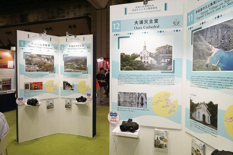 長崎県では観光地のVR体験ができる
