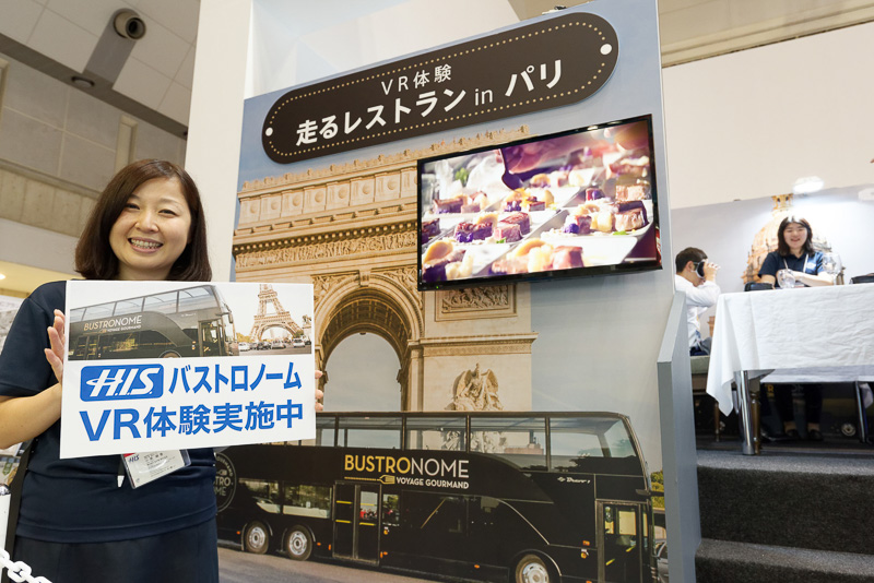 レストラン付き観光バス「BUSTRONOME」をVRで体験